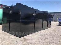 云南洗涤厂污水设备 一体化污水装置厂家