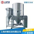 QFN-ZL系列造粒喷雾干燥机厂家直销
