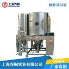 QFN-L系列离心喷雾干燥机