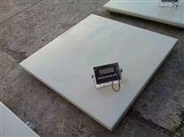 SCS-EX防爆电子地磅称-防爆小地磅秤