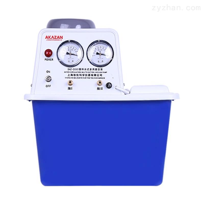 四氟型-循環水真空泵實驗室