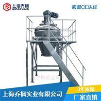 真空低温单锥螺带混合干燥机中型
