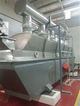 滅火器干粉直線振動流化床干燥機