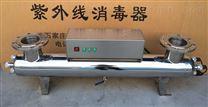 北京雨水回收紫外线消毒器厂家