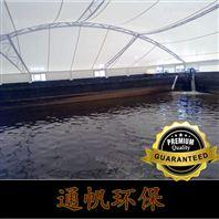 污水池膜加盖-反吊膜密封除臭