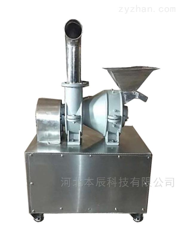 台式中药微粉碎机BZM-160