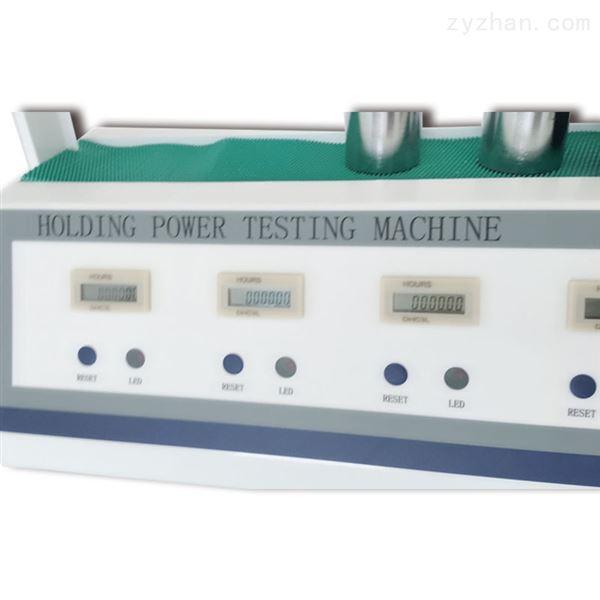 六工位持粘力试验设备