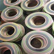 不锈?#32440;?#23646;缠绕垫片厂家,石墨金属垫片报价