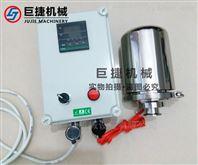 不锈钢5英寸快装电加热呼吸阀、快装呼吸器