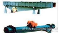 振動電機水平振動輸送機、美爾森輸送設備