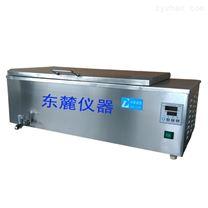 34L電熱恒溫水箱工業用