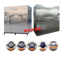 供应微波连续式干燥机,微波干燥箱