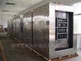 RWBZ-高校实验室专用微波仪器,微波真空干燥箱