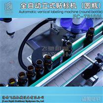 yuan方瓶快速不干胶贴biao机