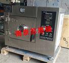 供应长宁中小型微波真空干燥箱厂家