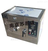 國內*酒精回收真空干燥箱 品牌