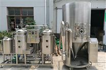 實驗型奧斯陸蒸發結晶器設備