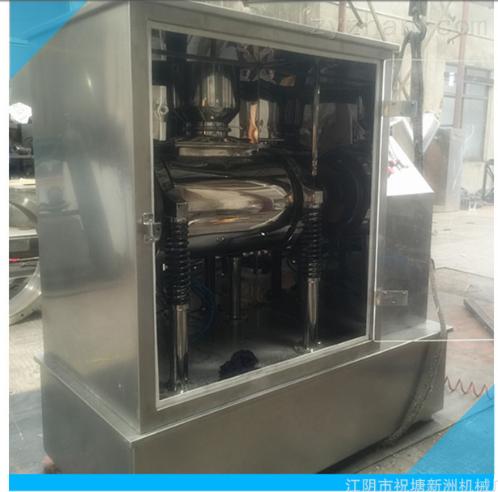 超微振动磨粉机 不锈钢粉碎机