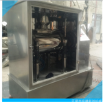 30L超微振动磨粉机 不锈钢粉碎机