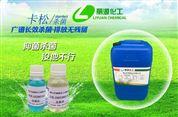 卡松杀菌剂14含量卡松防腐剂