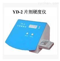 YD-2電動片劑硬度儀