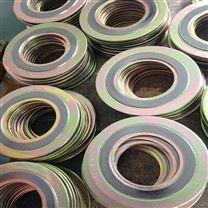 浙江生产金属缠绕垫片现货,齿形垫片