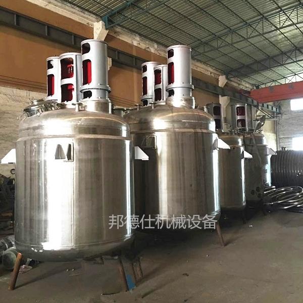 供应陕西多功能反应釜 水性PU胶生产设备