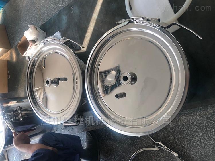 不銹鋼衛生級發酵桶批發、巨捷促銷價格