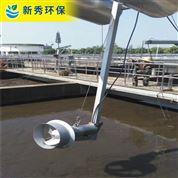 QFB-3kw不锈钢浮筒搅拌机
