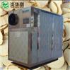中药材烘干机厂家白芷空气能节能环保烘箱