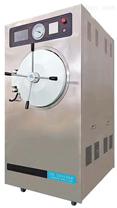 大型脉动真空灭菌器 医用高温高压灭菌柜