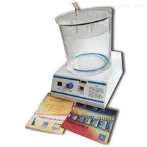 食品、藥品包裝密封測定儀MFY-01