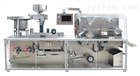 DPH300高速铝塑泡罩包装机