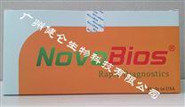 咳嗽水药物检测试剂盒(多种药物滥用)