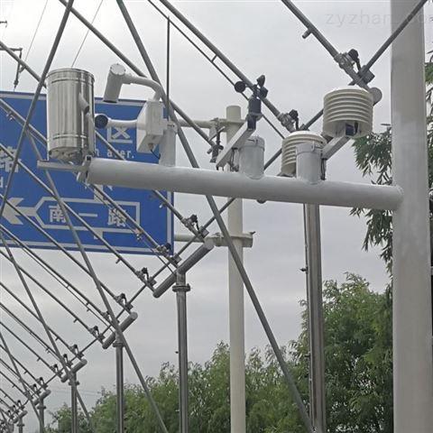 航道能见度监测系统可视距离检测mg电子游艺官网