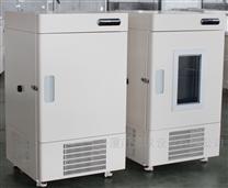 小型低温储存箱