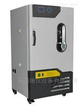 LED低温生化培养箱