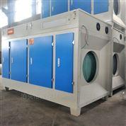 光氧净化器 UV光触媒废气处理设备