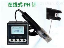 PH-110在線pH計