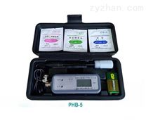 PHB-5精密便攜式PH計