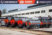 2噸4噸燃氣鍋爐和生物質蒸汽鍋爐價格和運行成本比較