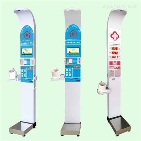 HW-900B折叠型身高体重血压体检一体机