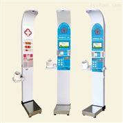 医用测量身高体重体检机超声波健康一体机