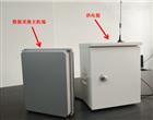 无线传输原理CO在线监测系统地下车库
