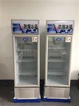 藥劑冷藏防爆冰箱展柜式200L