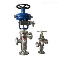 HYB不锈钢自动控制液化喷射液化器
