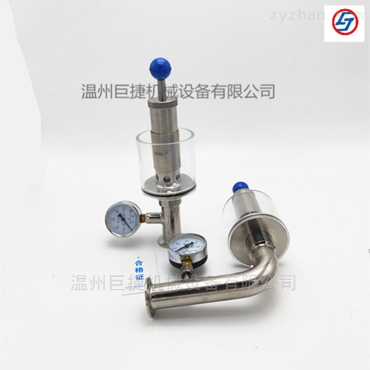 卫生级不锈钢带压力表微调节排气阀