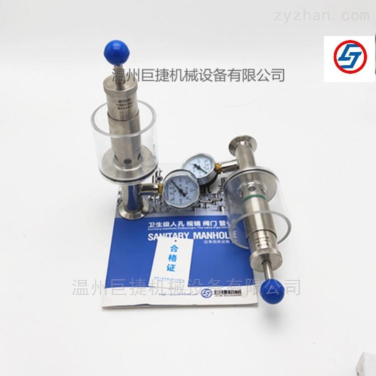 卫生级呼吸阀、防止真空阀、排气阀,呼吸器