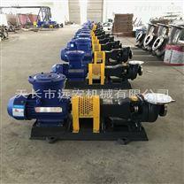 YA進料泵出料泵不銹鋼化工泵