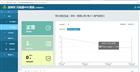 OSEN-VOCs河南厂界VOCs在线监测预警系统安装技巧